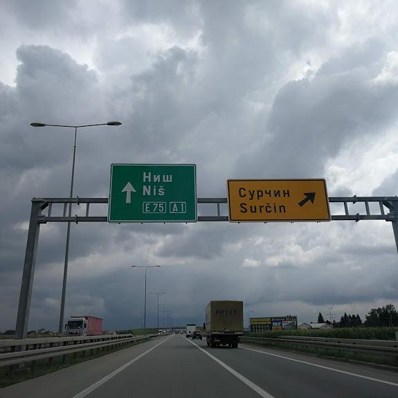 Sırbistan niş sıla yolu